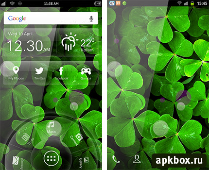 Galaxy S4 Green HD - Сочные живые обои на Android