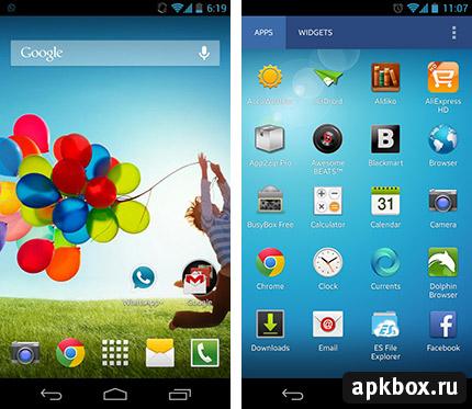 Темы На Андроид Скачать Бесплатно На Самсунг - фото 5