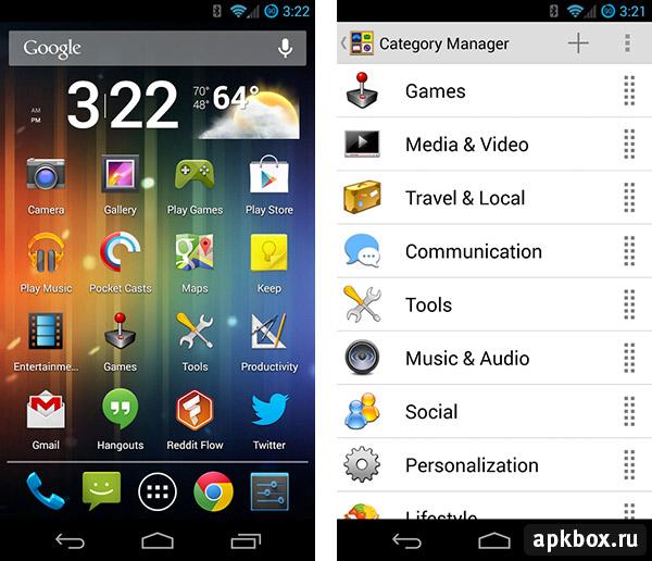 Андроид приложения скачать бесплатно