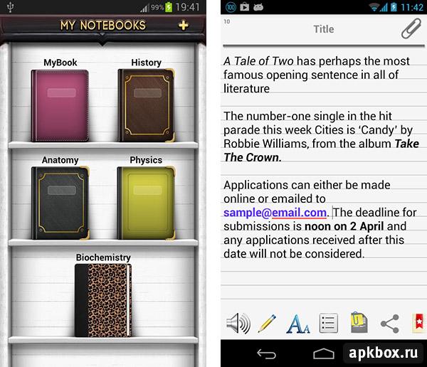 блокнот приложение на андроид скачать