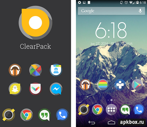 ClearPack. Иконки для Android