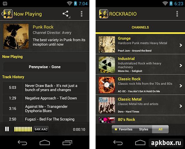 Скачать приложение онлайн радио для андроид
