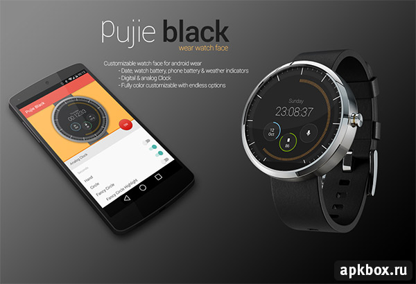 Pujie Black, Blue, Red. Циферблат для Android Wear