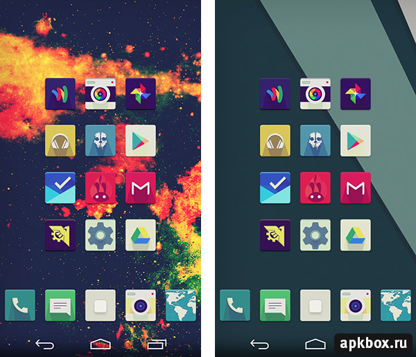 Vintage Icon Pack for Android