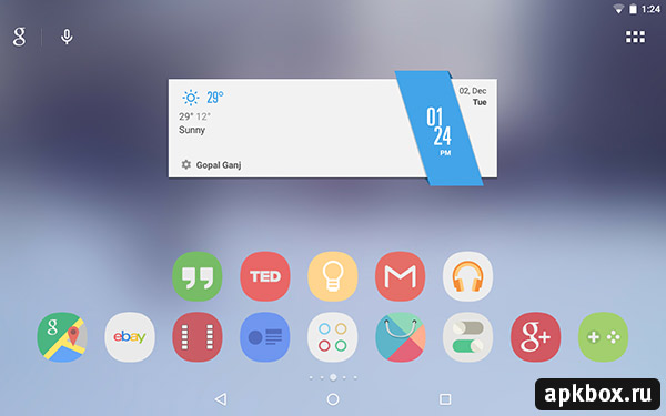 Aerus Icon Pack for Android Launchers (Flat)