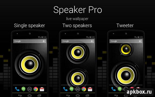 Музыки на андроид живые звук обои