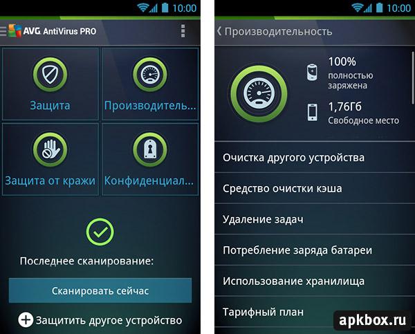 скачать приложение антивирус на телефон андроид - фото 6