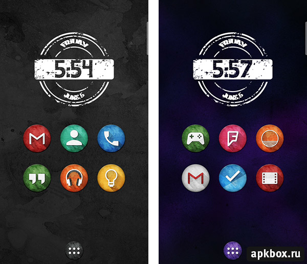 Marvak Icon Pack. Round icons for Android