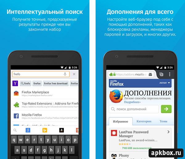 Мозила Андроид Скачать