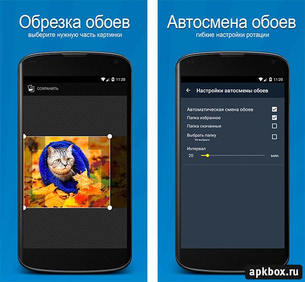 Все прошивки Samsung Galaxy S4 I9500 I9505 и SHVE300S
