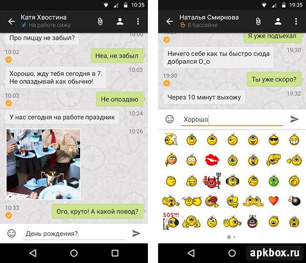 Приложения на Google Play – ICQ Видеозвонки и чат