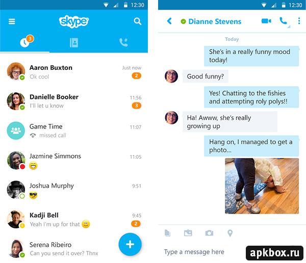 скачать приложения на андроид скайп