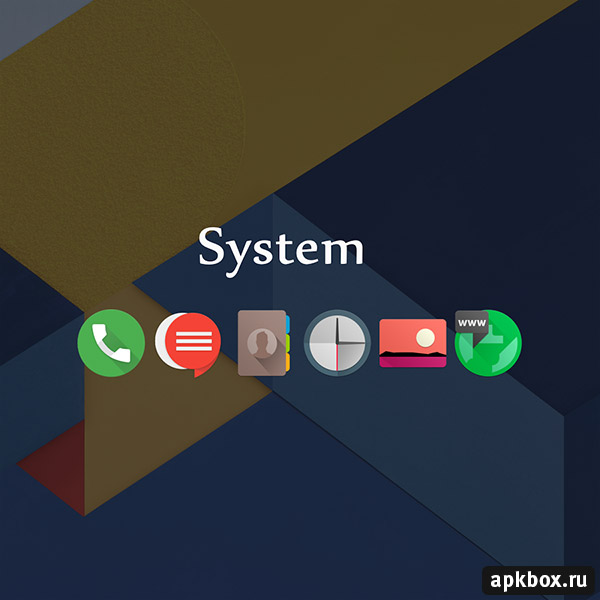 Coffee Icon Pack. Тема на Андроид