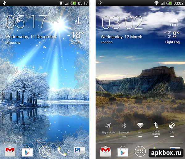 Приложения для андроид живые обои