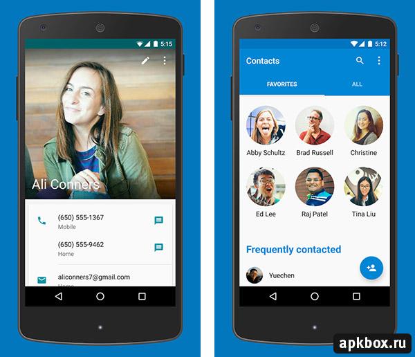 Скачать приложения контакты на андроид