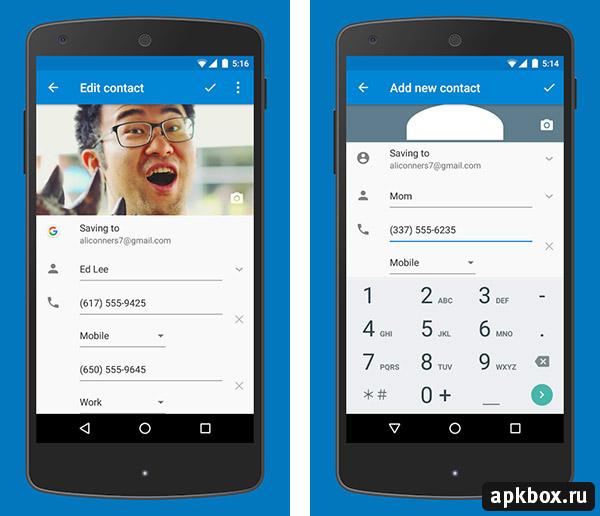 Чем Увидеть Файл Контактов В Android