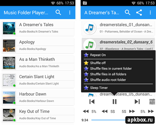 Скачать default music player 10. 0 для android.