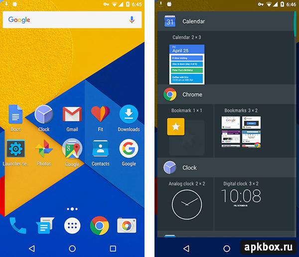 Скачать Holo Launcher Plus На Андроид 4.0