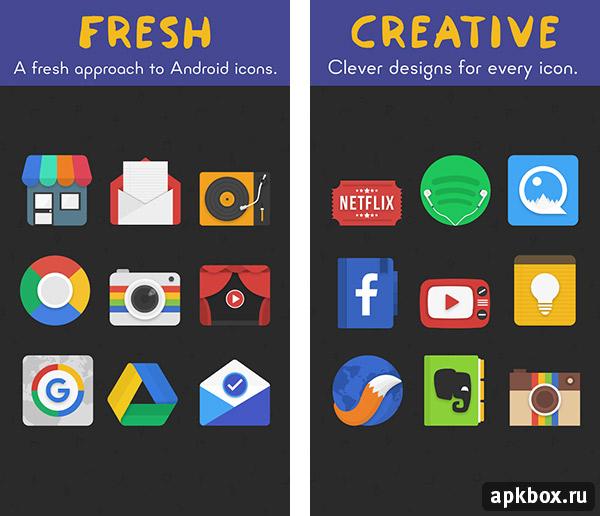 Создать Темы На Андроид