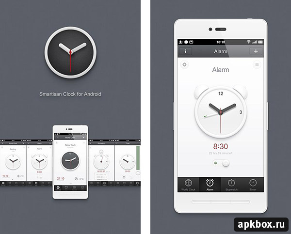 Smartisan Clock. Часы на Android