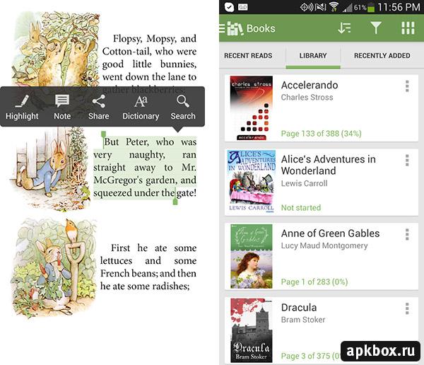 Скачать Aldiko Book Reader Андроид