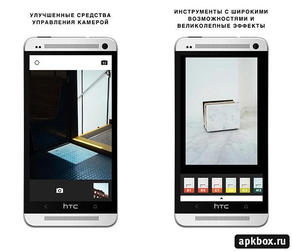 Скачать Бесплатно Приложение Vsco На Андроид - фото 3