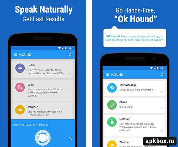 Скачать Голосовой Ассистент На Русском На Андроид
