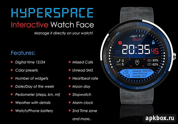 Hyperspace Watch Face