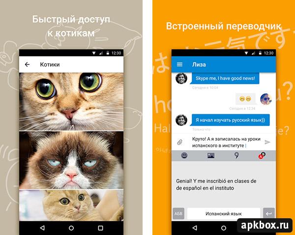 Яндекс браузер для андроид отзывы 2016