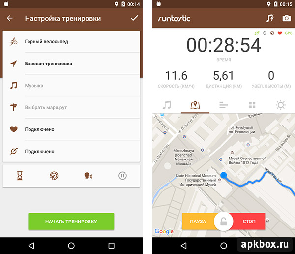 Runtastic Mountain Bike PRO. Велокомпьютер для горного велосипеда