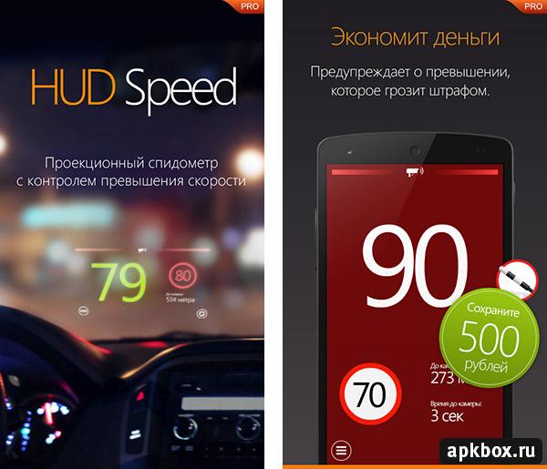 яндекс навигатор 4pda apk 4 35