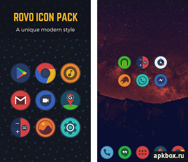 Rovo Icon Pack