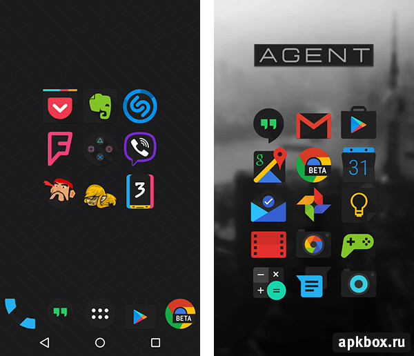 Agent Icon Pack