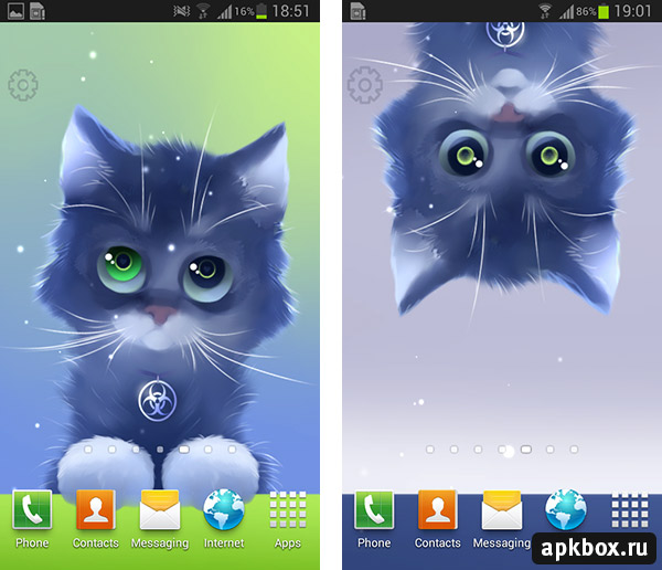 Radioactive Cat Live Wallpaper