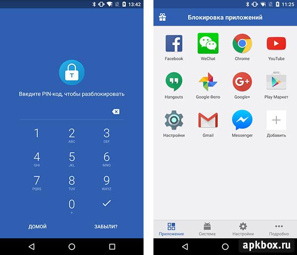 Программы Блокировки Для Андроид