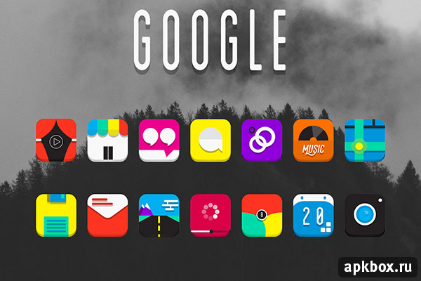 Vaulted Icon Pack