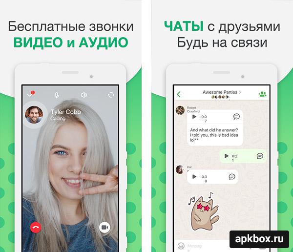 mail ru агент ru знакомства