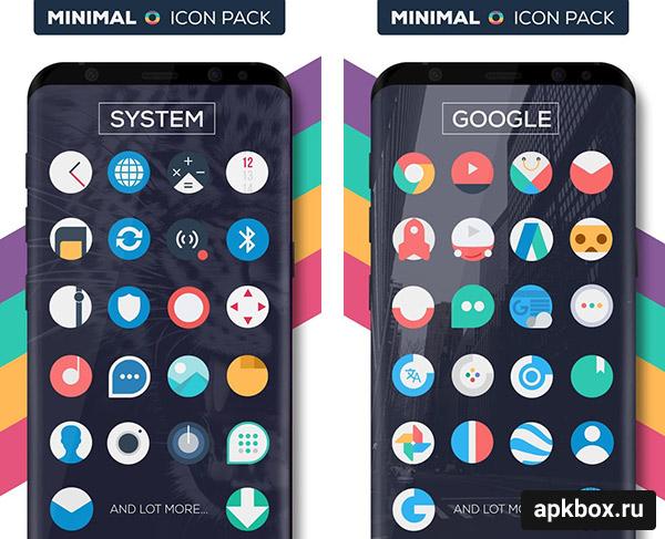 Minimal O Icon Pack