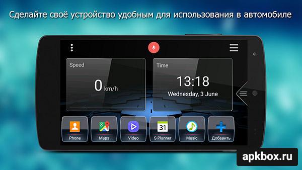 Лаунчеры Ускоряющие Для Андроид 2..3