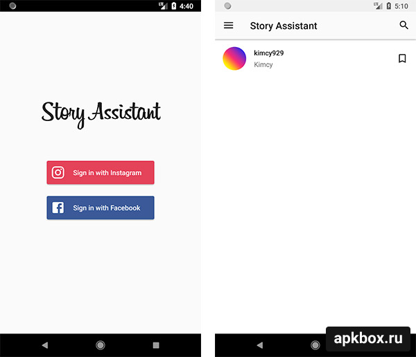 Story Assistant
