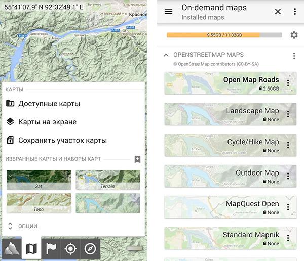AlpineQuest Off-Road Explorer