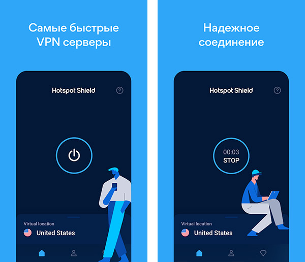 Hotspot Shield Elite VPN