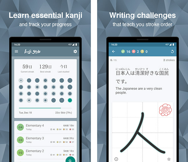 Japanese Kanji Study