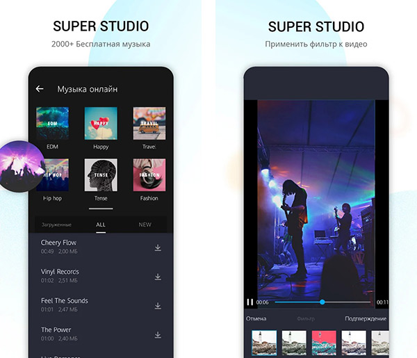 Super Studio